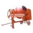 Mesin Molen Beton MQUIP 350 Liter