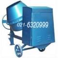 Mesin Molen Beton PANDA MAS 350 Liter