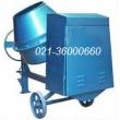 Mesin Molen TOTALS 350 liter